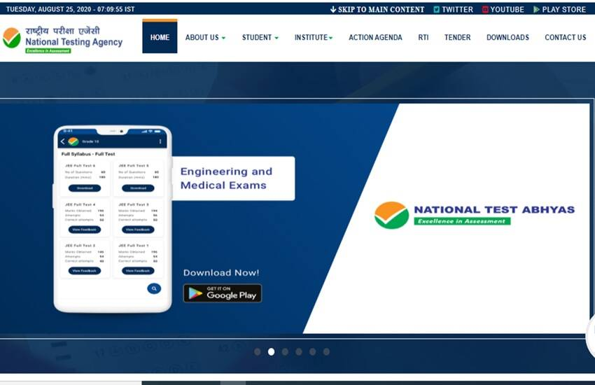 Neet Admit Card 2020 Ntaneet Nic In Live Update Nta Neet Ug Admit Card 2020 Download From Www Ntaneet Nic In Nta Ac In Check Exam Center City Exam Date Direct Link Latest News Neet 2020 Admit Card