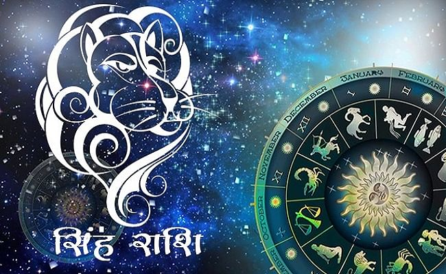 2020 09 15 07 11 00 Today S Leo Horoscope September 15 Know Why Today S Day Is Special For You Morning News Rojgar Samachar