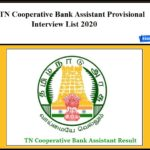 TN Cooperative Bank Result 2020 Out – Download TNCOOPSRB Assistant Provisional Interview List, Date & Call Letter!!