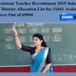 UP Assistant Teacher Recruitment 2019 Joining List - District Allocation List for 31661 Assistant Teachers Out of 69000