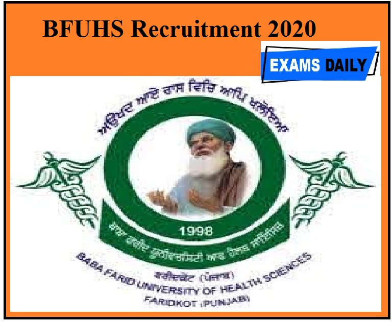BFUHS Recruitment 2020 out - Walk in for Senior Resident Posts Here!!!