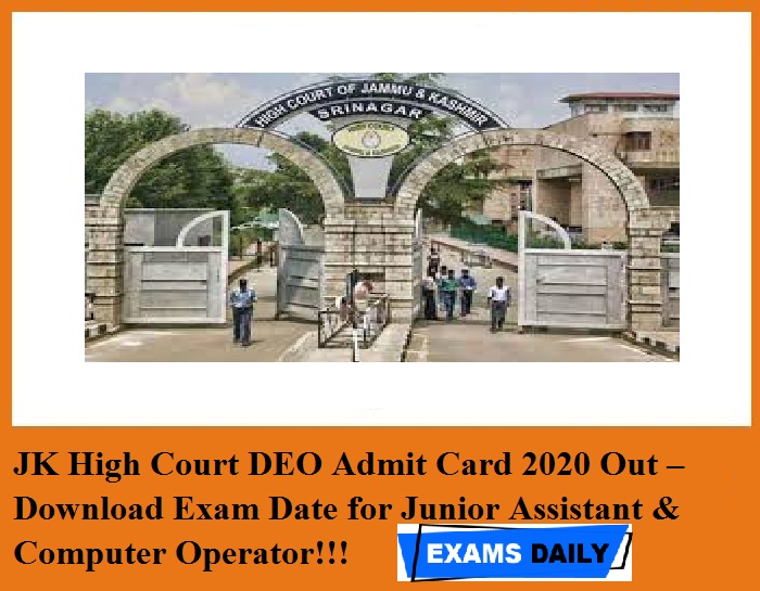 JK High Court DEO Admit Card 2020 Out – Download Exam Date for Junior Assistant & Computer Operator!!!
