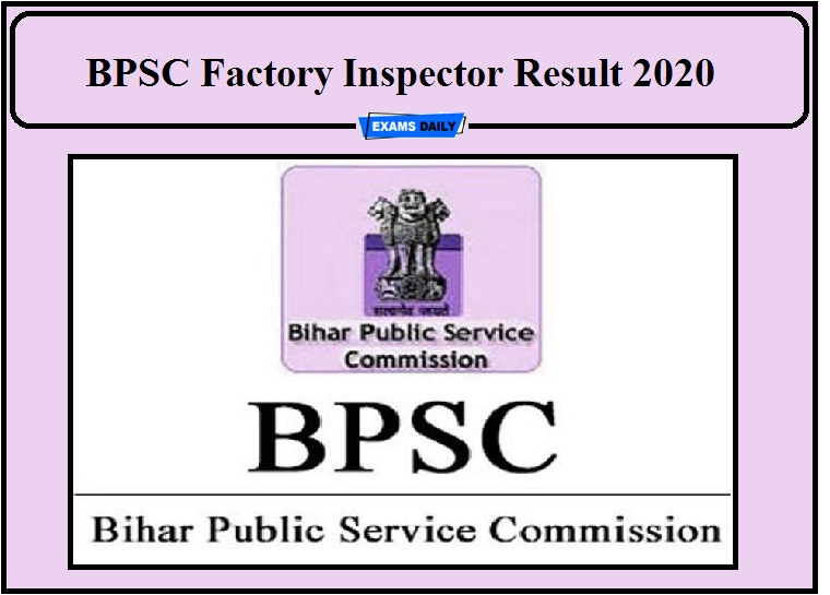 BPSC Factory Inspector Result 2020 Released - Download Shortlist Now Direct Link Available!!!