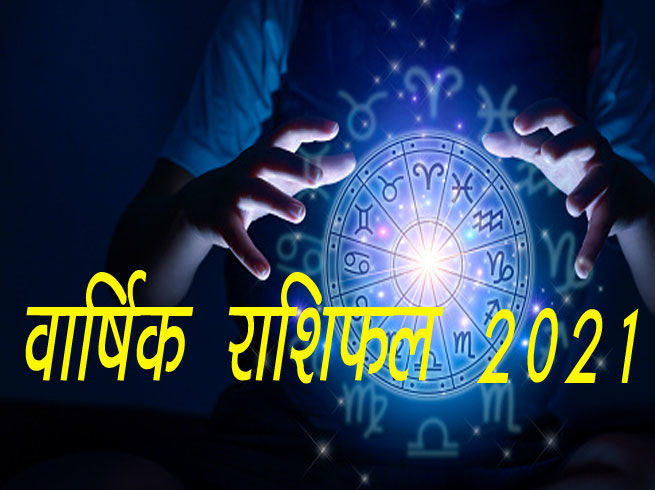 Will 2020 be a good year for libra