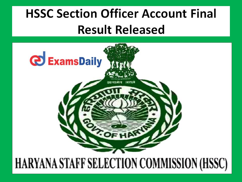 HSSC Section Officer Account Final Result Released