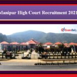 Manipur High Court Recruitment 2021- 10th Pass Can Apply Interview Only
