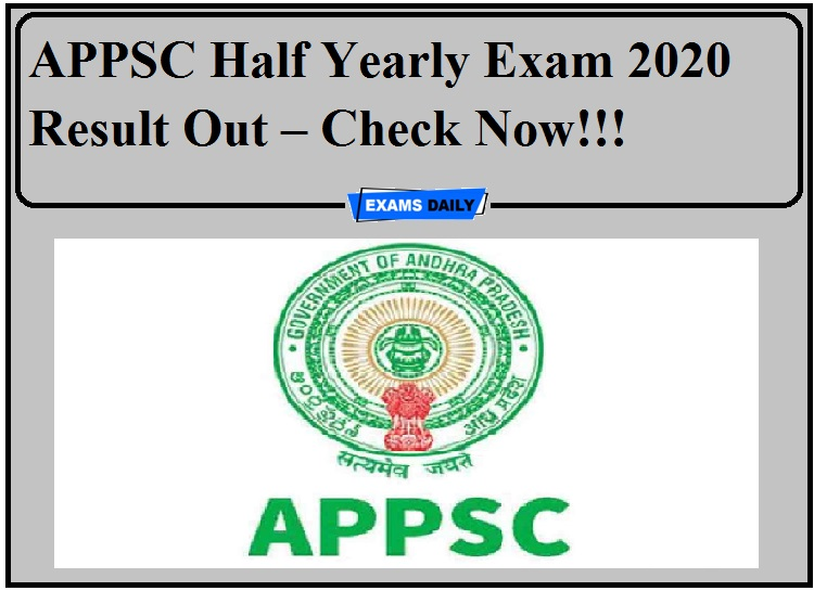 APPSC Half Yearly Exam 2020 Result Out – Check Now!!!