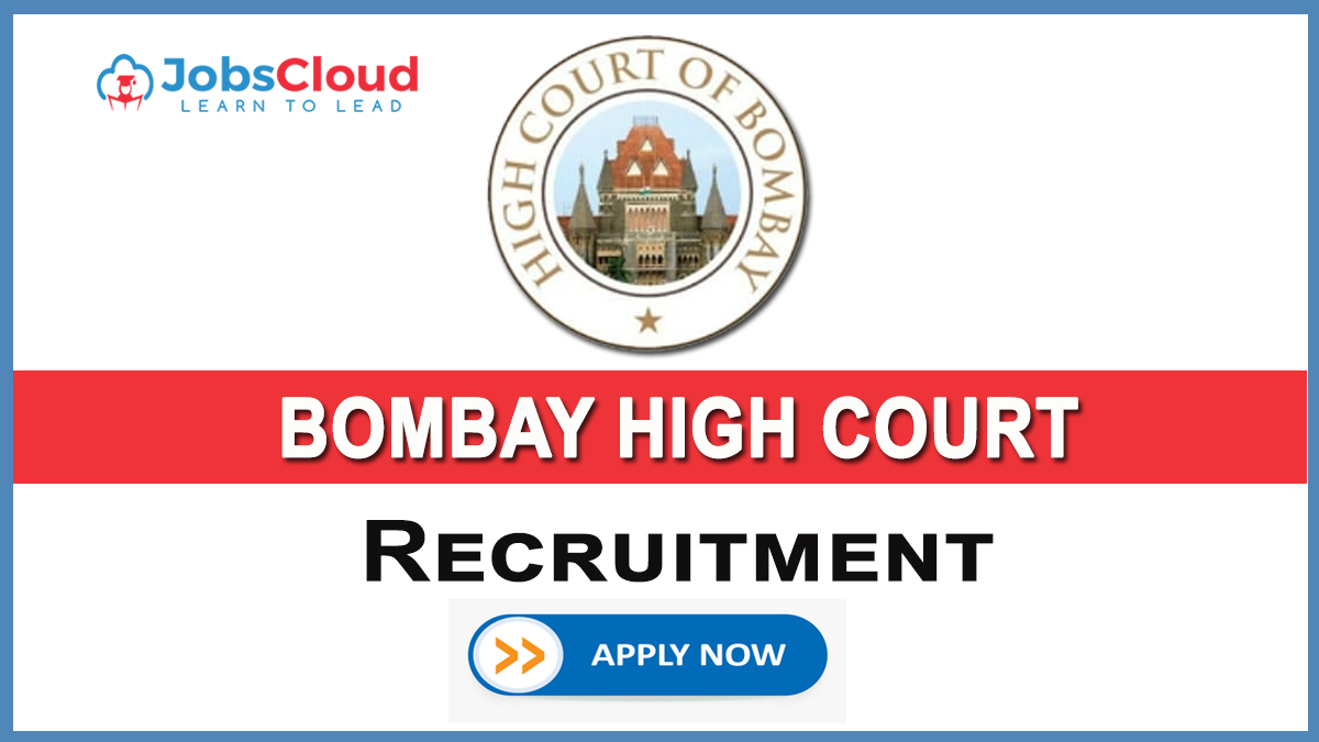 Bombay High Court Recruitment 2021: System Officer Posts, Salary 46000 - Apply Now