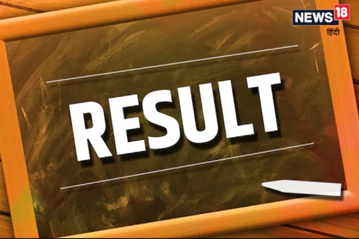 SSC Phase 7 Result Declared / SSC Selection Post Phase 7 ...
